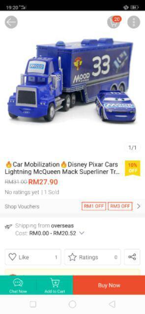 🔥Car Mobilization🔥Disney Pixar Cars Lightning McQueen Mack Superliner  Truck