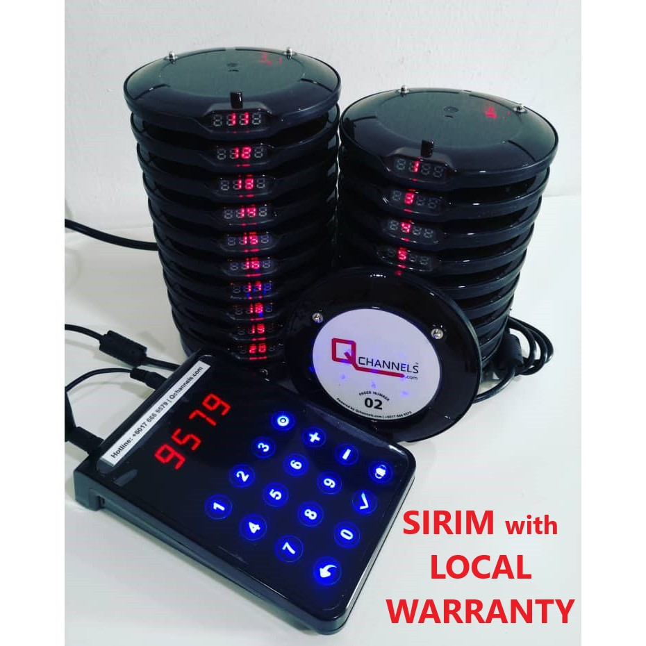Cafe Paging System (20 pagers) - SIRIM with Local Warranty