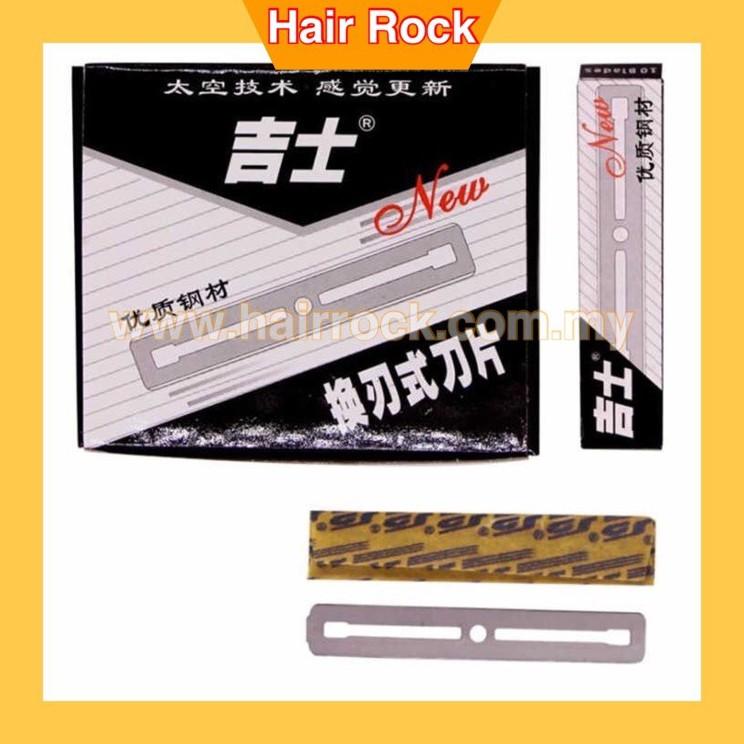 Hejis edge-changing wide double-sided blade razor blade