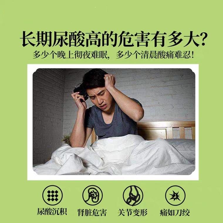 【Ready Stock】Chicory Gardenia Tea Health Tea 菊苣栀子茶 酸茶降葛根双绛酸茶清根***高尿酸 160g /40袋