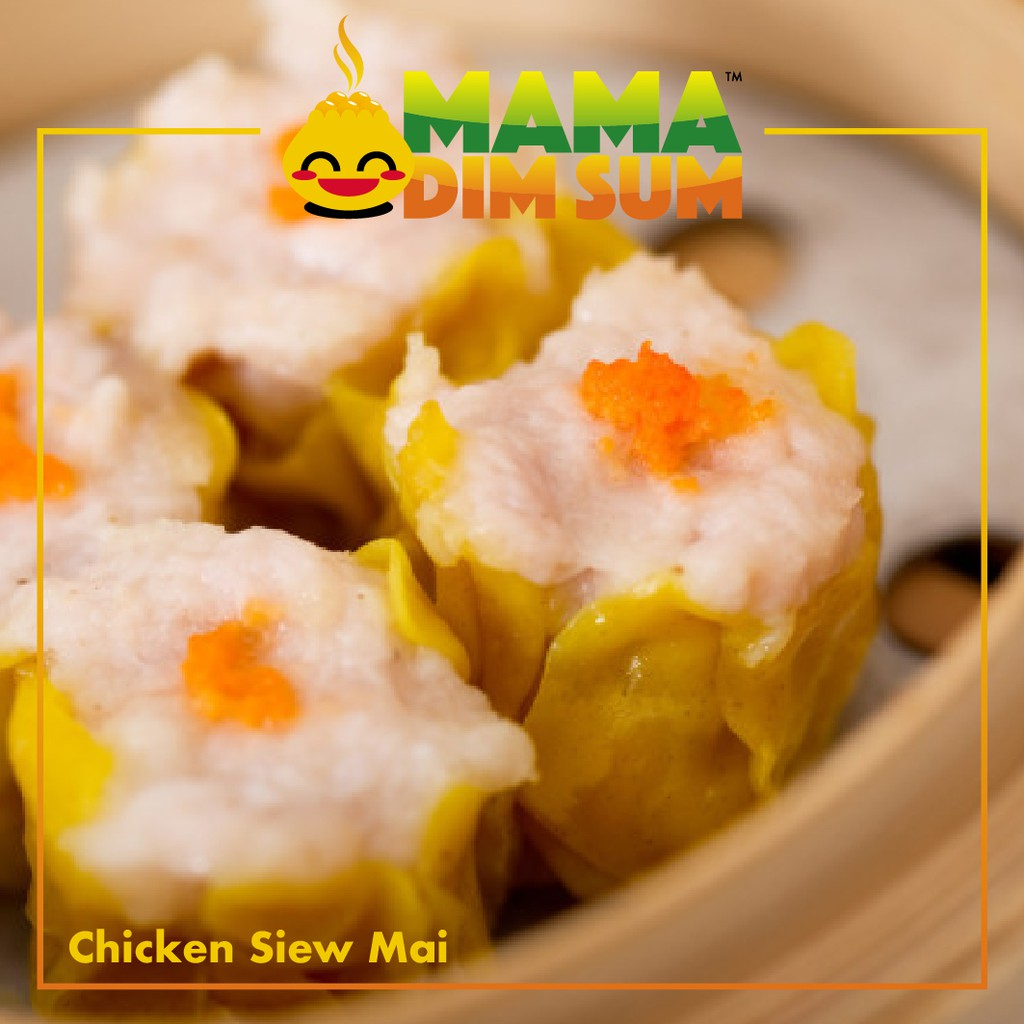 (D022) Chicken Siew Mai (16pcs/pack)