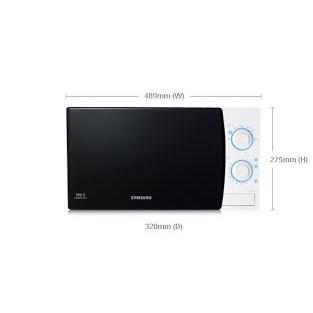 Samsung ME711K Solo MWO with Ceramic Enamel, 20 L