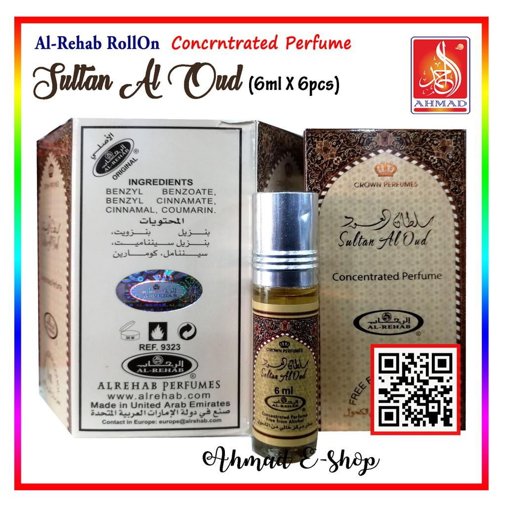 Arabian Bakhoor Agarwood Oudh Musk Rose Bukhoor Sultan Al Oud 40g by Al Rehab