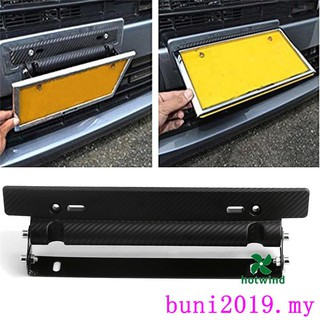 2019 Carbon Fiber Adjustable Number Car Auto License Plate Frame