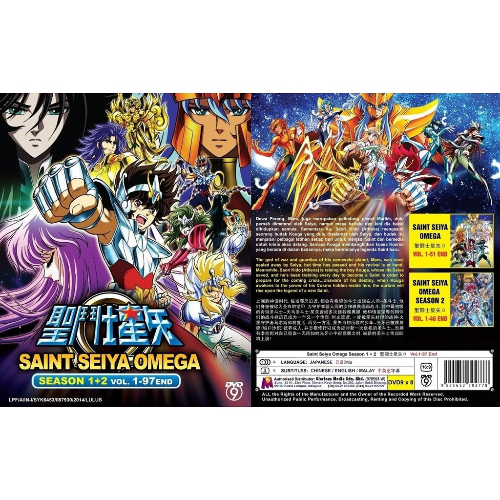 ANIME DVD Saint Seiya Omega Season 1 21 97End