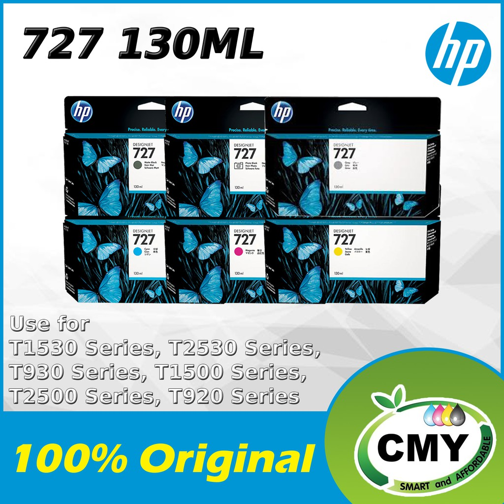 HP HP 727 130-ml Designjet Ink Cartridge for HP DesignJet T1500 T930 T1530 T2530 T920 T2500