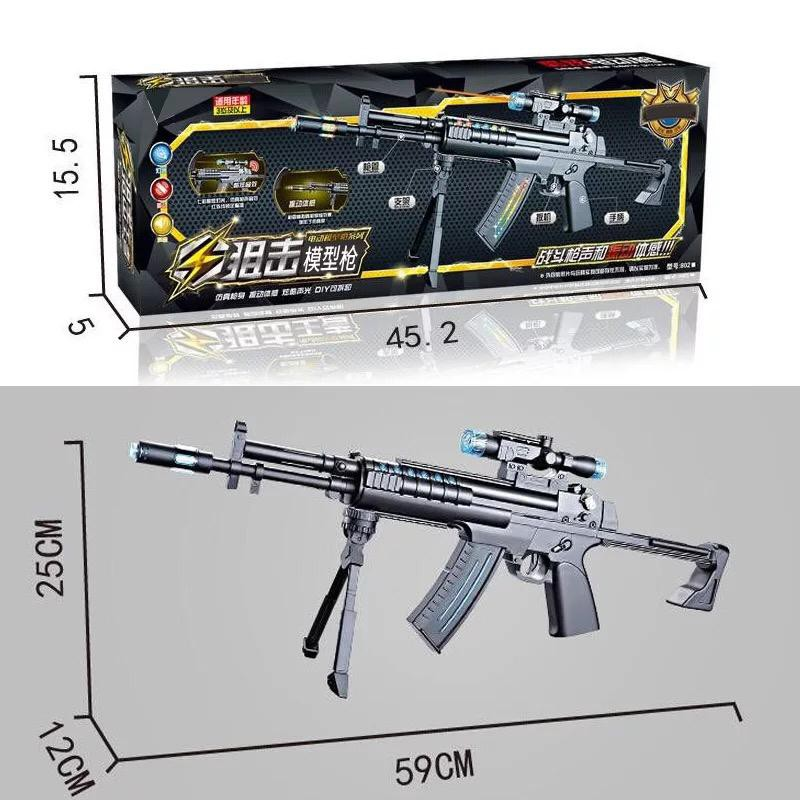 Kid Toy Sniper Gun With Light And Suond Shopee Malaysia