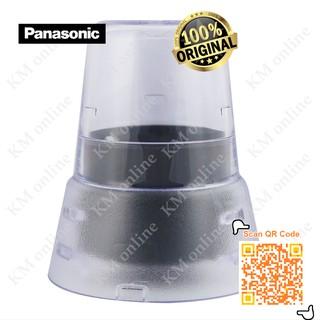 Panasonic Blender Dry Mill (lock type) ORIGINAL | Shopee