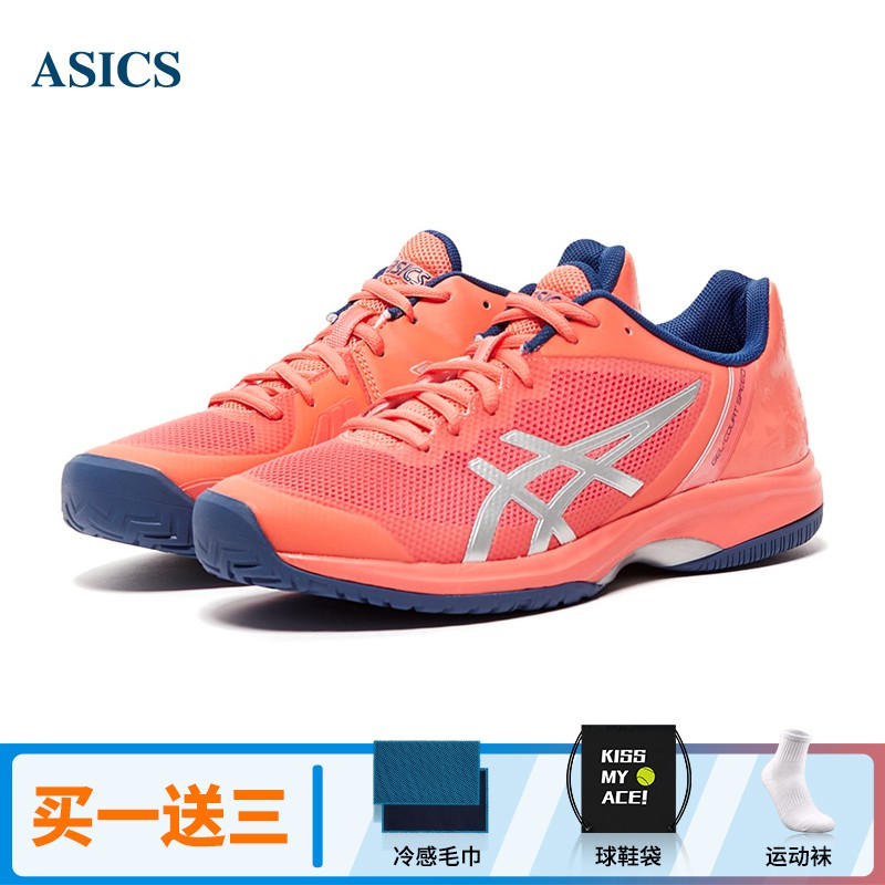 asics womens shoes malaysia catalog