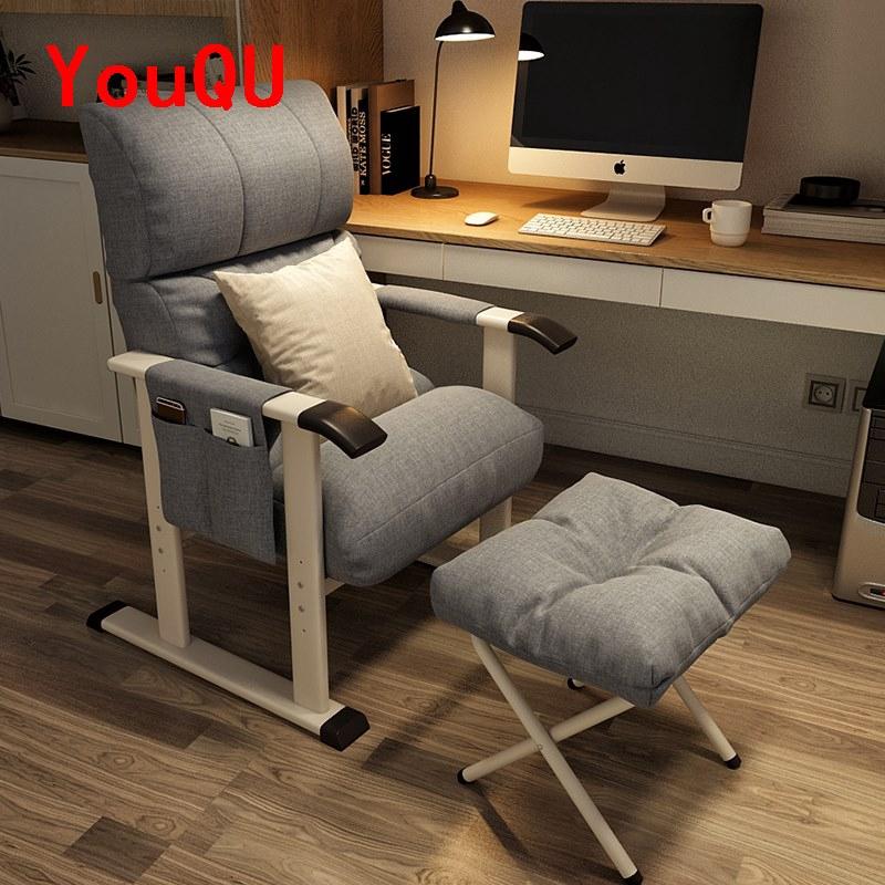 lazy man can lie study office desk backrest dormitory game