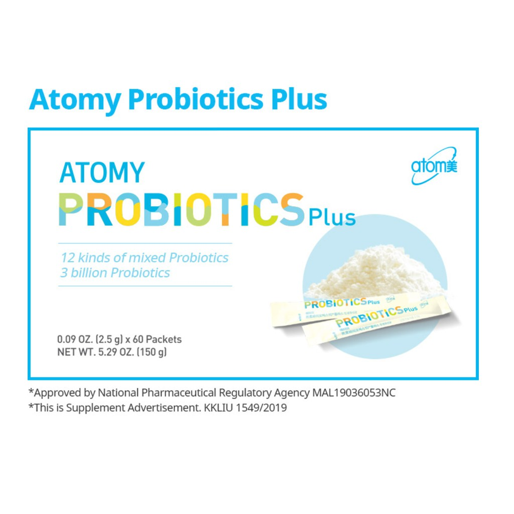 ★ HALAL ★ Atomy Probiotics Plus 🔥 KOREA