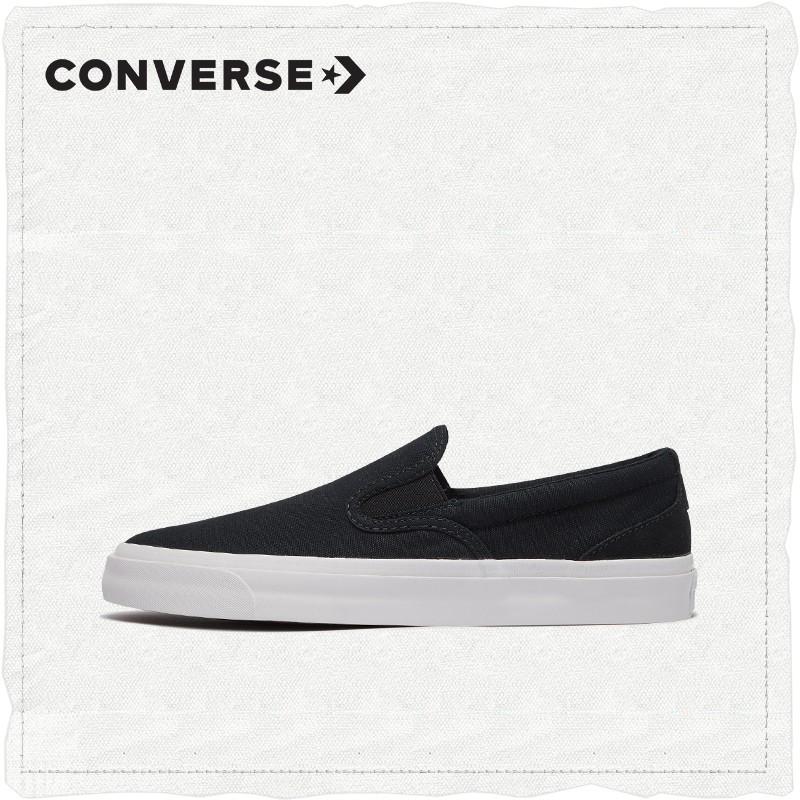 converse 40.5