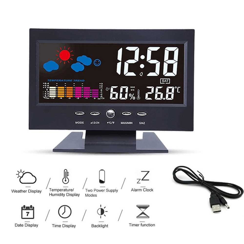 Multi-functional Alarm Clock Backlight LCD Screen Digital Clock with Time/Date/Week/Temperature/Humidity/Weather Displa