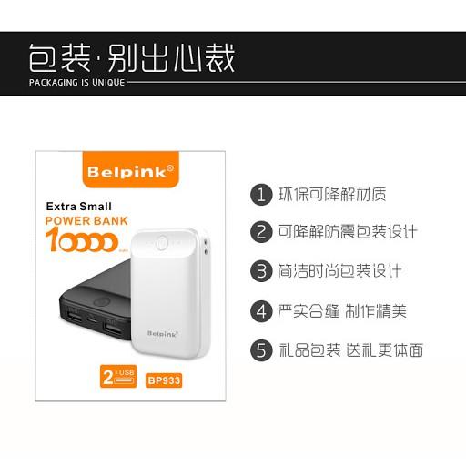 Belpink Extra Smalll Powerbank(10000mAh)