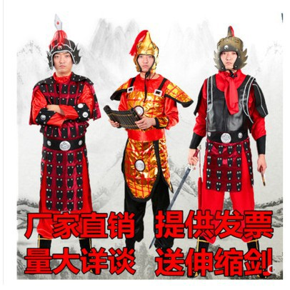 791aea5e47350 Qin and Han ancient adult drama armor costumes men and women generals  costumes c