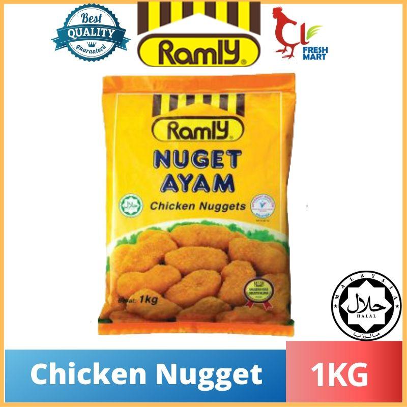Ramly Nugget Ayam / Chicken Nugget (1KG)