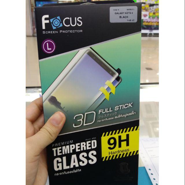 Note 8 3D Full Stick กระจกนิรภัย 3Dกาวเต็มจอ 700.บาท