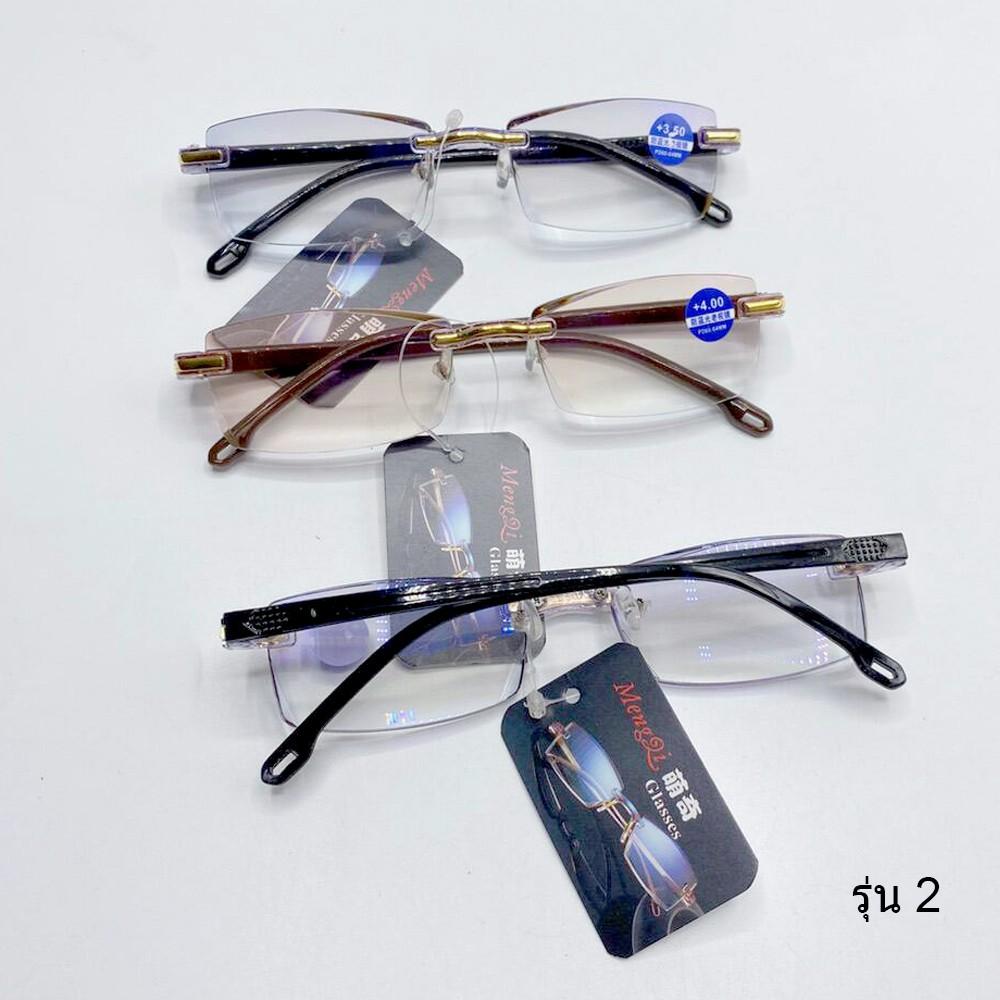 แว่นไร้กรอบ สายตายาว+กรองแสงสีฟ้า (เลนส์สำเร็