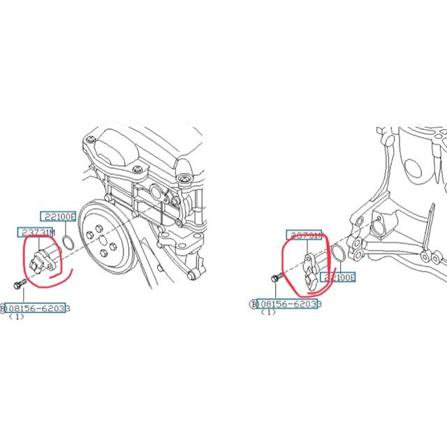 Qg18de Engine Diagram - Wiring Diagram