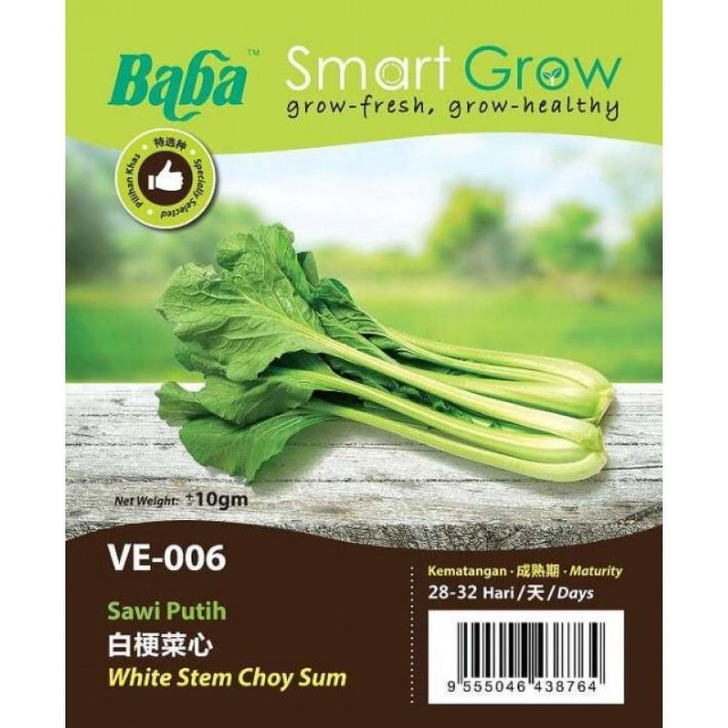 [IGL] BABA SMART GROW SEEDS / BIJI BENIH / VE-006 WHITE STEM CHOY SUM @ SAWI PUTIH