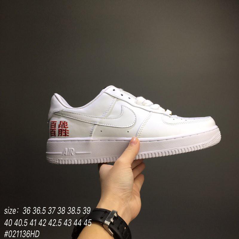 8fb38e5985 AIR FORCE 1 | Shopee Malaysia