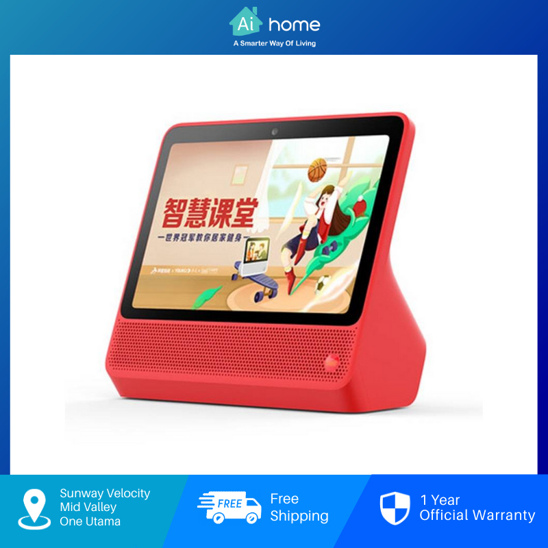 TMALL Genie CC10 TG-Z04 Battery Version | 5000 mAh Battery | 10 Inch Touch Screen  [ Aihome ]