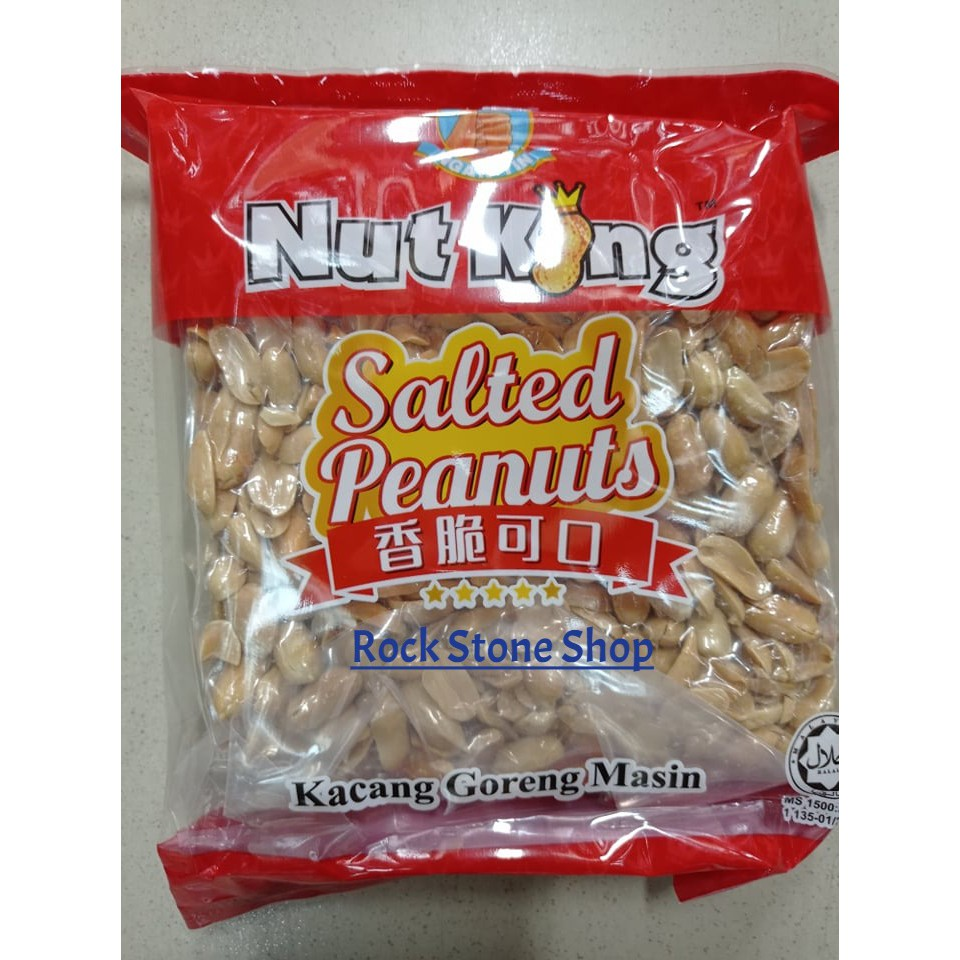 Thumbs Ngan Yin Nut King Salted Peanuts 500g | Kacang Goreng Masin Cap Tangan | 颜贤手标咸香花生