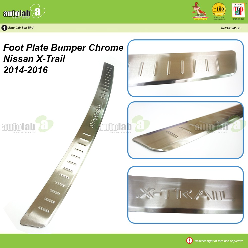 Foot Plate Rear Bumper Chrome OEM Nissan XTrail 2014-2016