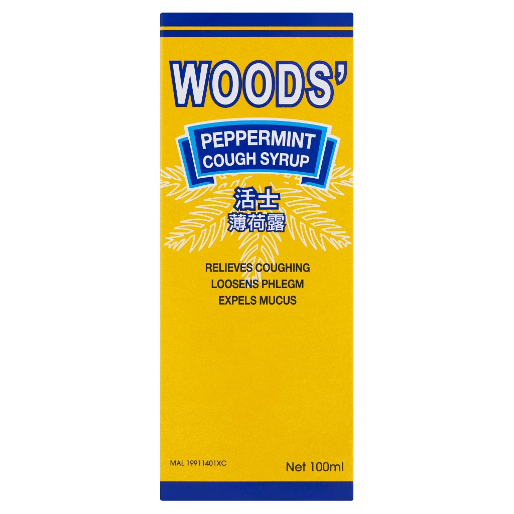 Woods' Cough Relief Adult Syrup 100ml