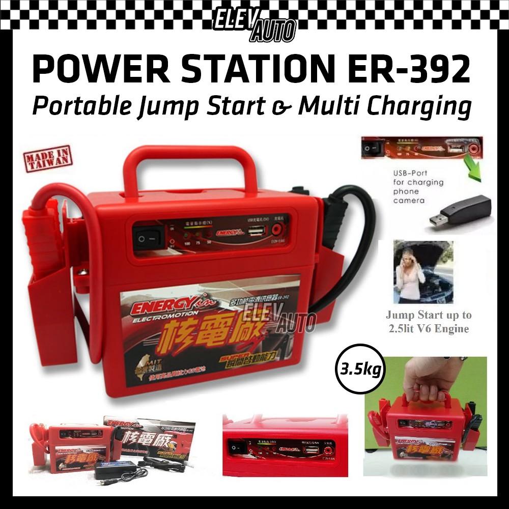 Power Station ER-392 Vehicle Portable Jump Start Starter Multi Charging (12V)