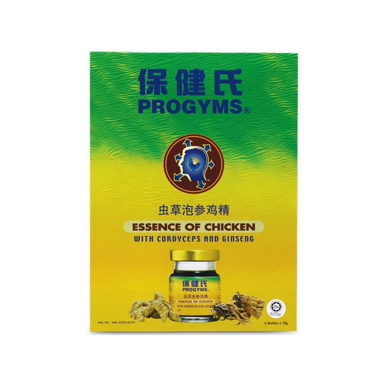 AMWAY Progyms Essence of Chicken 保健氏鸡精 (6 x 70ml/box)