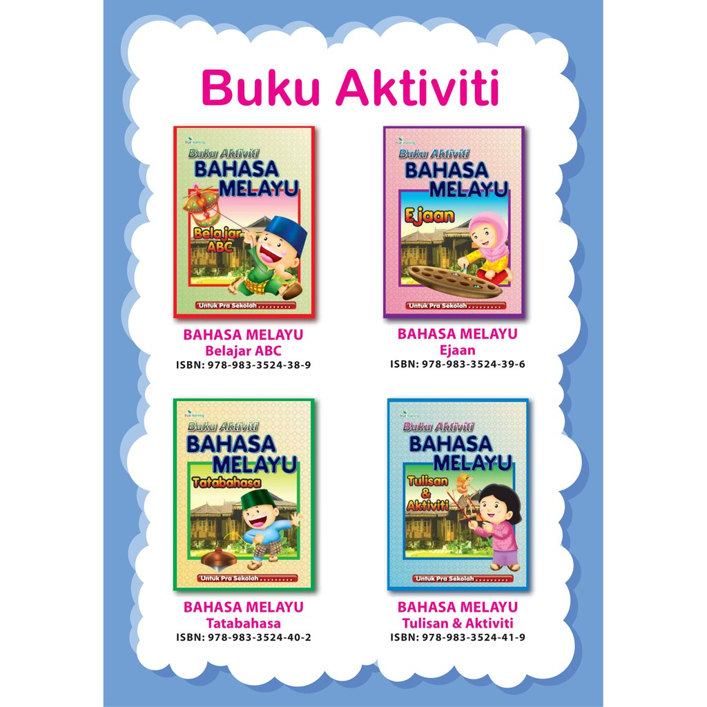 Children Books 4 Books 1 Set Buku Aktiviti Bahasa Melayu For Kids Story Books Educational Books Children Toys