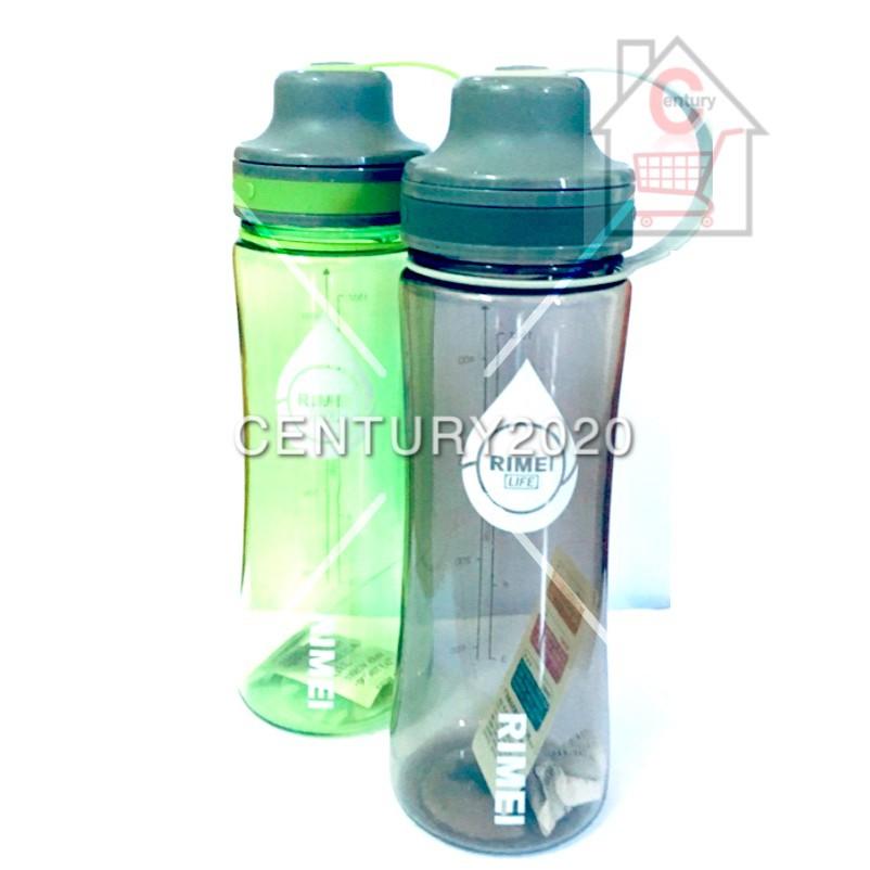 RIMEI Travel Bottle Sports Water Bottle Double Mouth Leak Proof Outdoor Bottle 550ml