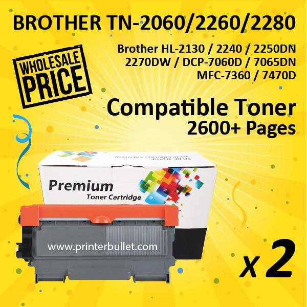 2 unit Brother TN2260 Compatible Toner