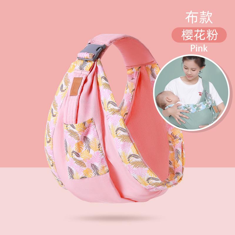 GDeal Baby Sling Horizontal Hug Type Simple Baby Holding Artifact Newborn Infant Front Hug