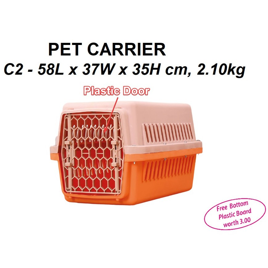 Pet Carrier C2 - 58(L) X 37(W) X 35(H) cm | Cat Carrier Dog Carrier | Carrier Kucing Anjing | Free Bottom Plastic Board