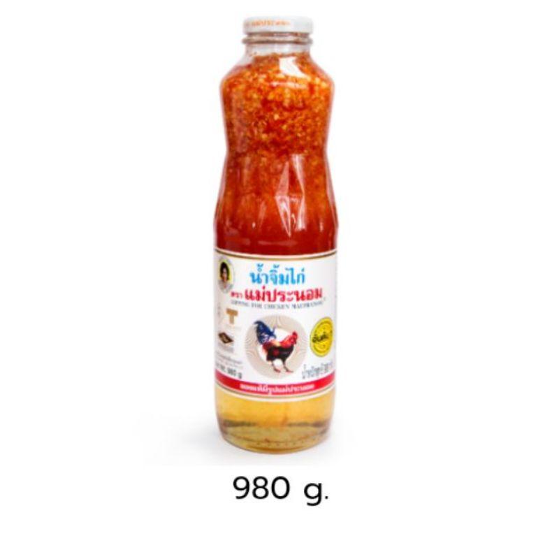 Maepranom Sweet Chili Sauce 980/390g Thailand Cili Sos Thai Sweet Sauce