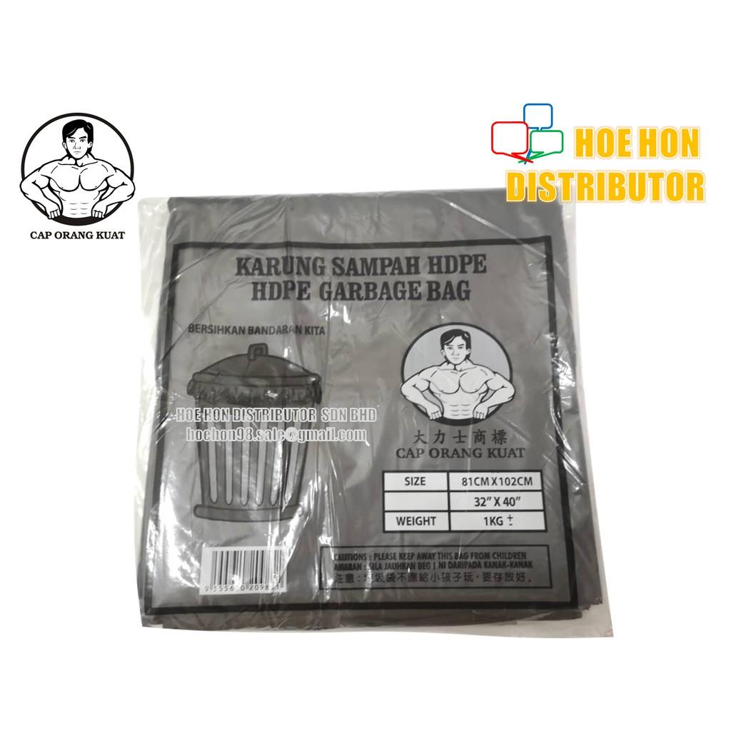 1c6a38b669f0 Sekoplas ReMAX HDPE Garbage Bags L (10 pcs)