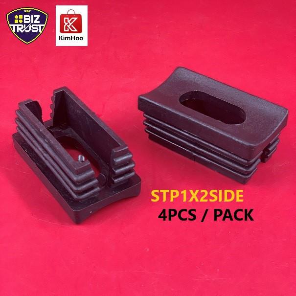 Heavy Duty Rectangle PP End Cap Desk Chair Furniture Leg Foot Cover Insert Black SPT1X2SIDE