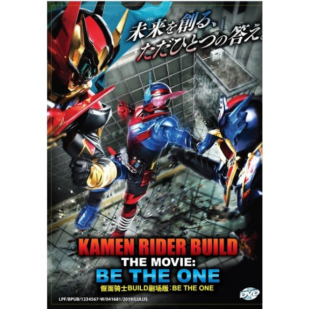 JAPANESE ANIME DVD : KAMEN RIDER BUILD THE MOVIE - BE THE ONE