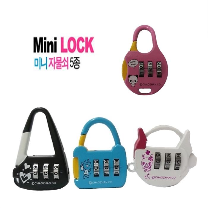 MALAYSIA- MANGGA KUNCI ALOI PASSWORD 3 Digit Password Locks Mini Suitcase Padlock
