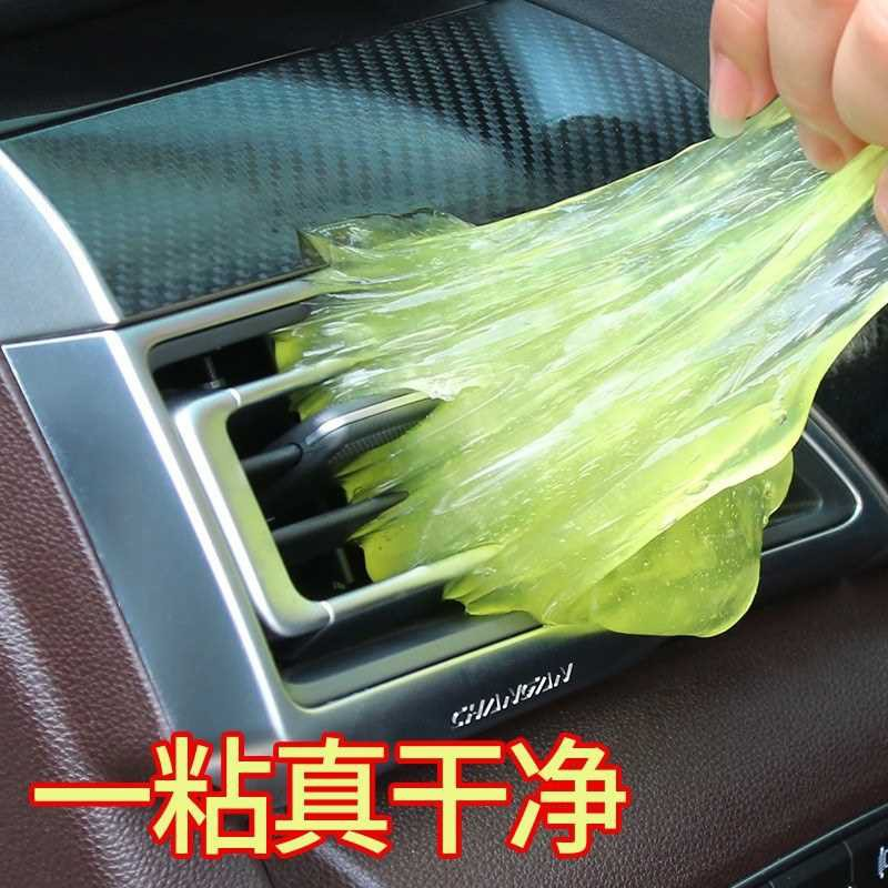 Car cleaning mud is soft, clean dust, sticky dust artifact, clean keyboard, multifunctional cleaning mud Dusting glue (