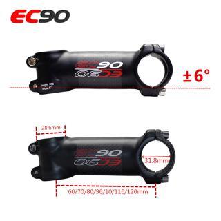 New 31.8mm Handlebar Stem T800 Carbon MTB Road Bike Bicycle 60-120mm Ultralight