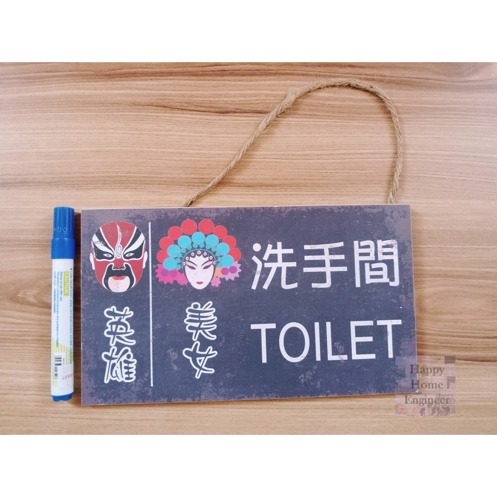 26x15cm Toilet sign Oriental style Rustic effect