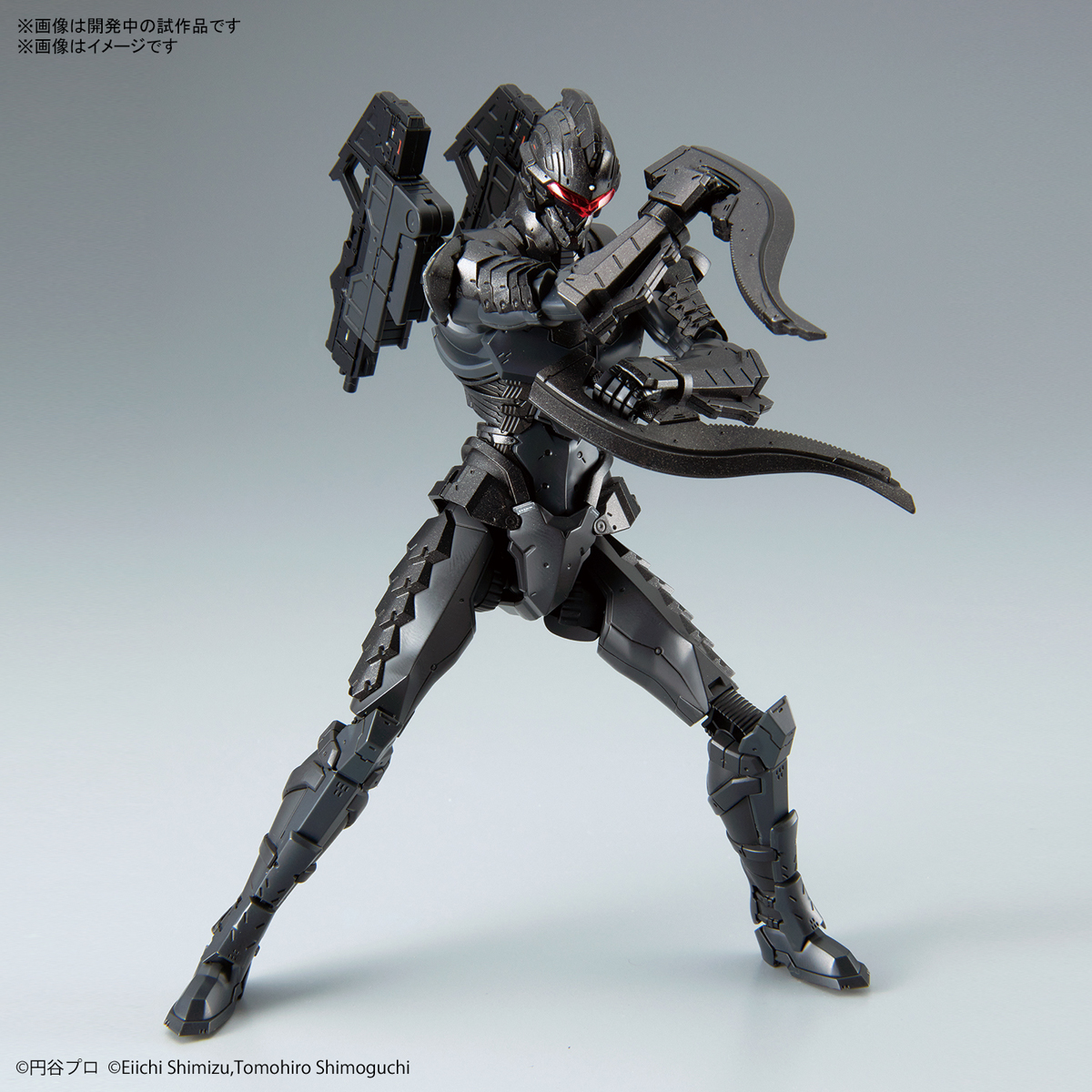 PREORDER BANDAI FIGURE RISE STANDARD ULTRAMAN SUIT 7.5 (FORCED RUSH TYPE) VER ACTION