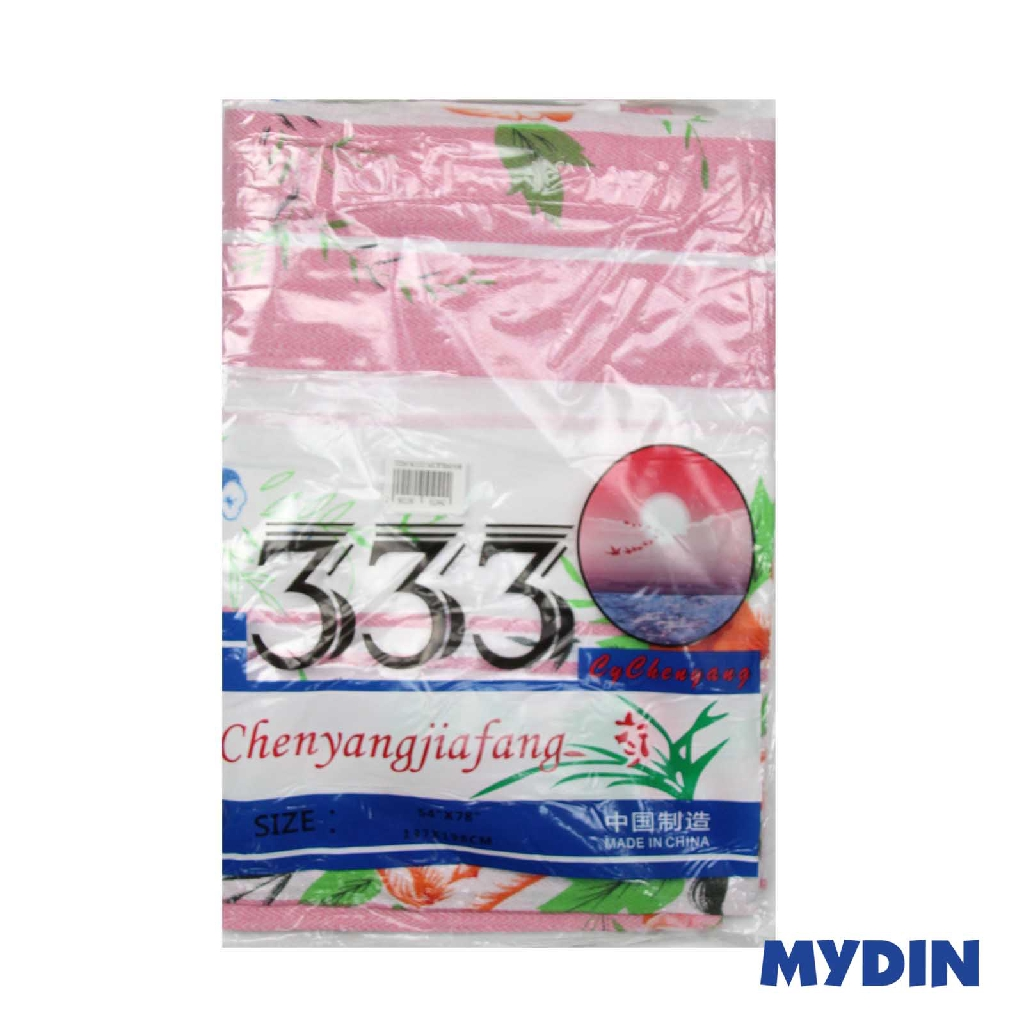 "333 Blanket Single (54"" x 78"")"