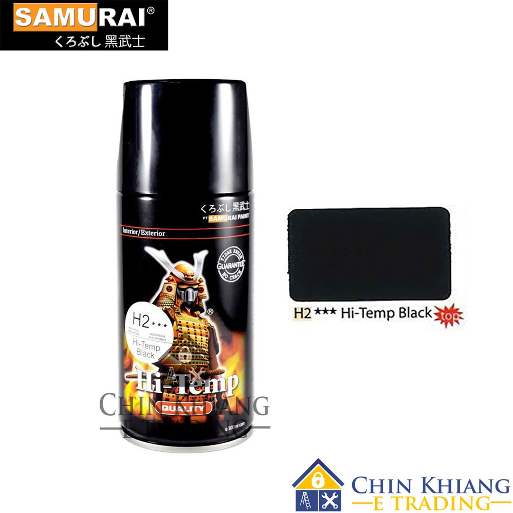 Samurai H2 Hi-Temp Black 600°c Heat Resistant Spray Paint 300ml