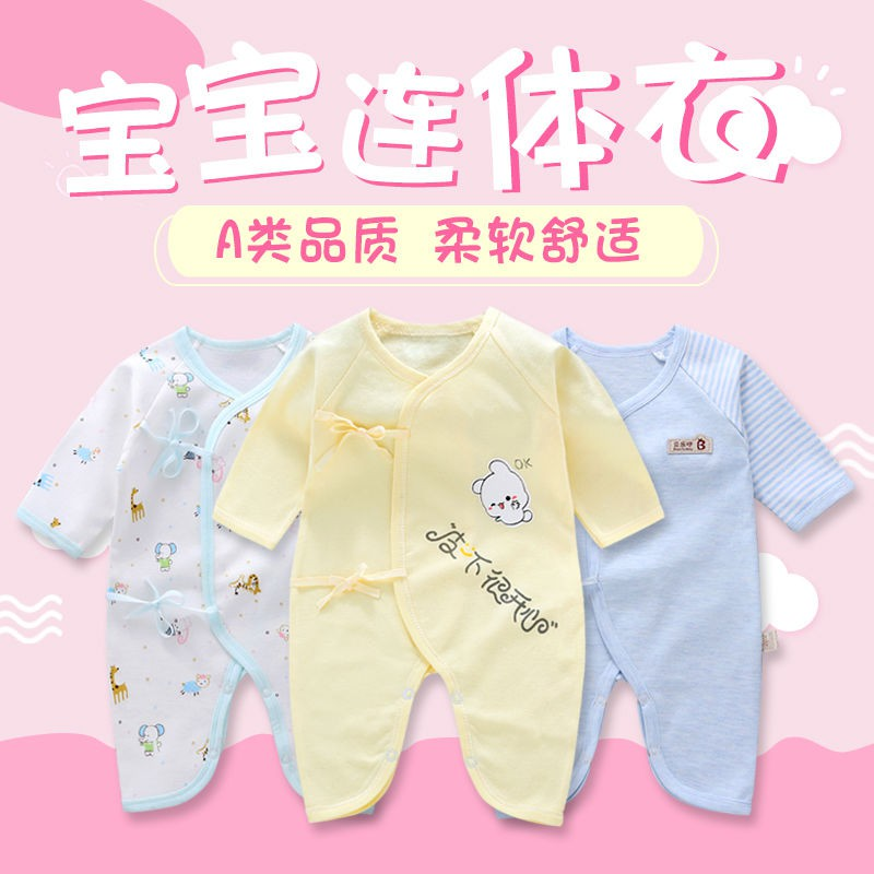 daimengmeng Newborn Baby boy Girl Romper Jumpsuit Animal Cartoon Bear Print Bodysuit