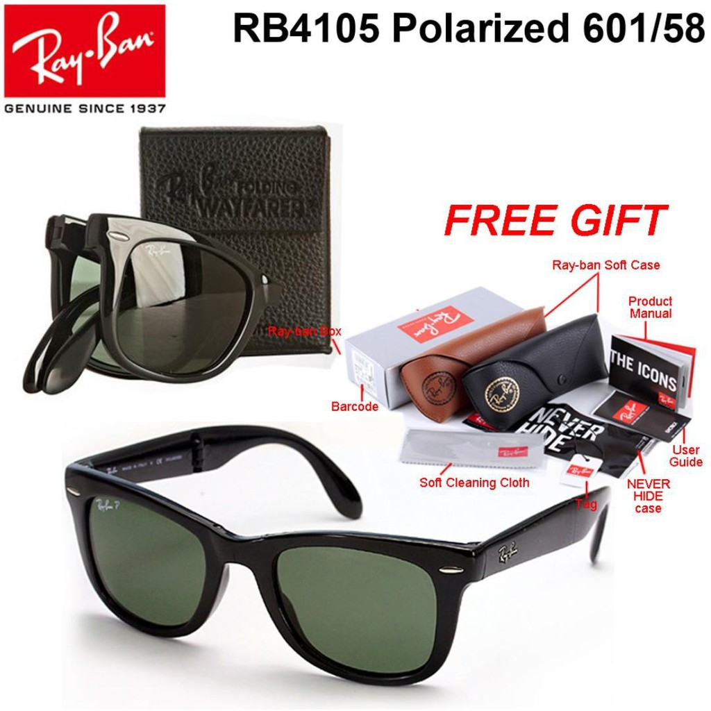 RB 4105 POLARIZED SUNGLASSES (RAY.BAN)