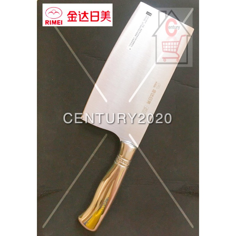 RIMEI Slicing Knife Kitchen Knife High-Class Stainless Steel Knife H7226